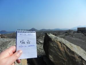 Cache found at Al Bidayah on the east coast