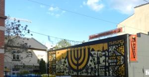 Wall art at the Jewish Museum